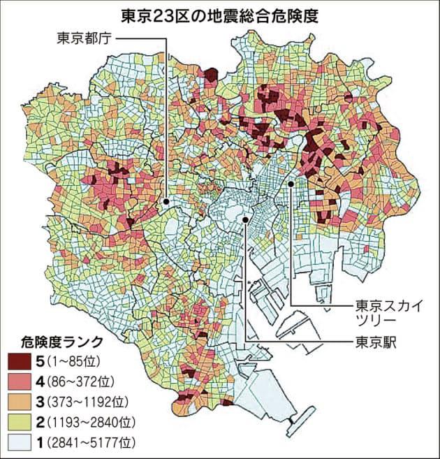 東京都の地震危険度ランキング100 あなたの地域は大丈夫!?
