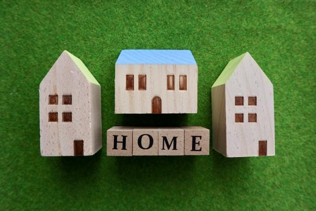 不動産を複数で取得した場合の「持分」の決め方について