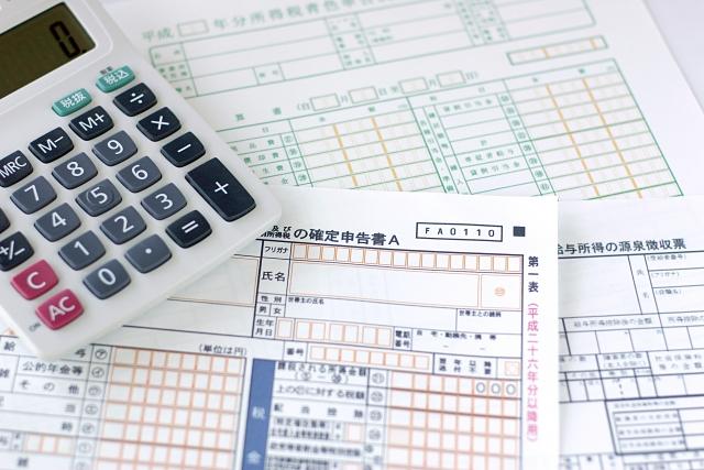 住宅ローン控除の必要書類と申請方法【2021年確定申告】